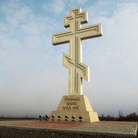 Крест :: Сергей Карцев