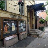 Музей искусств имени Синебрюхова (Хельсинки) :: Вера