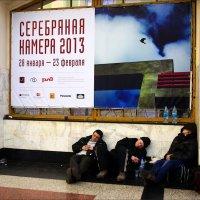 Приобщение к искусству :: Igor Khmelev