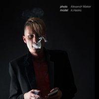 Портрет Саша Хаско :: Alexandr Maker