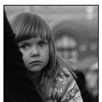 Ребенок :: Сергей Семенцов