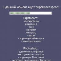 Вся последовательность (повторно) :: Сергей Пилтник
