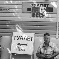 Владимир Шигаев - Девальвация :: Фотоконкурс Epson