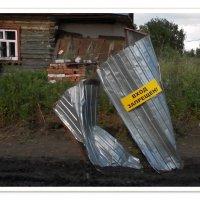 Вход запрещён! :: muh5257