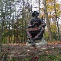 г.Трускавец, скульптура в курортном парке :: super-krokus.tur ( Наталья )