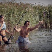 рыбалка бывает разной... :: Сергей Вьюгин