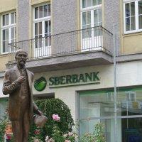 Первый президент Чехословакии Т. Масарик приглашает воспользоваться услугами Сбербанка? :: Евгений Кривошеев