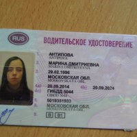 права :: Маринка Захарова (Антипова)