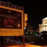 В Большом-премьера! :: Галина Грудникова