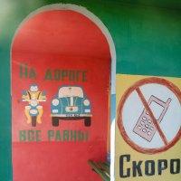 астановка на трассе :: Игорь Чичиль