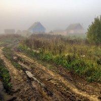 По дороге с туманом... :: Федор Кованский