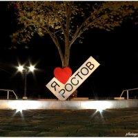 ***Логотип*** :: Allekos Rostov-on-Don