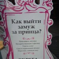 НАПОМИНАЛКА :: Лариса Корженевская