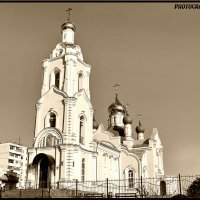 ***Свято-Казанский храм :: Allekos Rostov-on-Don