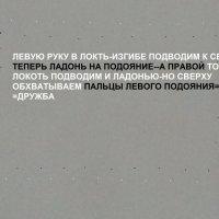 8-Й-ПЕРЕЗАГРУЗ-ДАЮ-8-АРТ-СЛОВО ФОТКЕ-3-Е :: OPEN WAYS ALL
