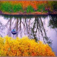 гротеск Рыбак и Осень :: Арсений Корицкий