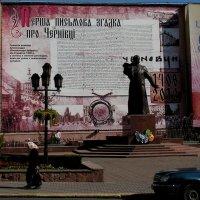 Площадь в Черновцах :: Елена Даньшина