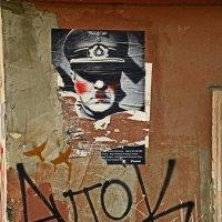 Графити :: Дмитрий Близнюченко