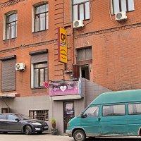 Интересное соседство. :: владимир