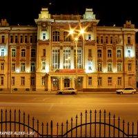 ***Управление СКЖД :: Allekos Rostov-on-Don