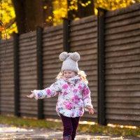Happy fall :: Victoria Bryfar