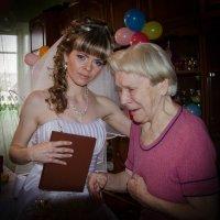 Свадьба внучки :: Ольга Савотина