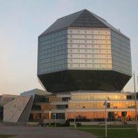 Национальная библиотека Беларуси ! :: Евгений Бондарь
