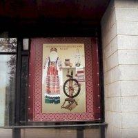 Краеведческий Музей в г. Люберцы :: Ольга Кривых