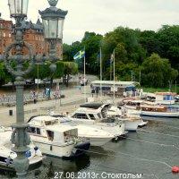 Воды много во всех скандинавских столицах. :: Игорь