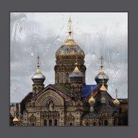 Пазлы Санкт-Петербурга :: Евгений Никифоров