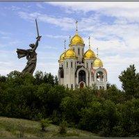 Храм Всех Святых на Мамаевом кургане :: Сергей Андриянов