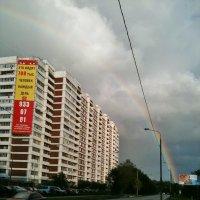 Радуга над шоссе :: Светлана Лысенко