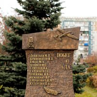 Чтобы помнили :: Дмитрий Арсеньев