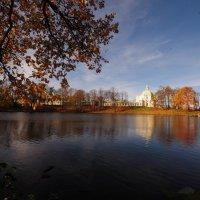 Ораниенбаум..Осень :: tipchik