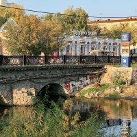 Каменный мост через р.Исеть. :: Пётр Сесекин