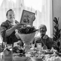 50 лет вместе :: Сергей Винтовкин