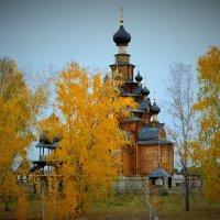 Храм в п. Верхняя Санарка :: Александр Яценко