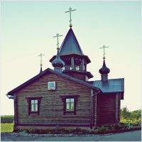 Храм. :: Владимир Валов