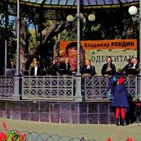 в Городском саду играет духовой оркестр :: Александр Корчемный