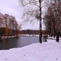 Осенним днем :: Татьяна Ломтева