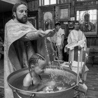 Людмила Колокольцева - Крещение