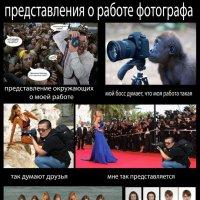 поморочился) :: Евгений Мергалиев