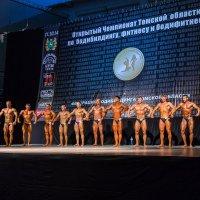 участники соревнований :: Виктор Ковчин