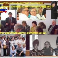 Академики в репортажах Натальи Золотых :: Наталья Золотых-Сибирская