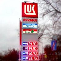 цены :: Михаил Жуковский