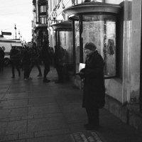 Андрей Мошков - Реальность