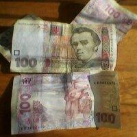 Купюры в 100 гривен :: Миша Любчик
