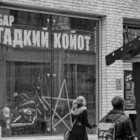 Московскими улочками :: Евгений Жиляев