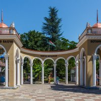 Сухуми. Ботанический сад :: Андрей Гриничев
