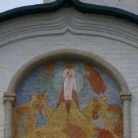 Фреска  южного  фасада  Спасо-Преображенского собора :: Galina Leskova